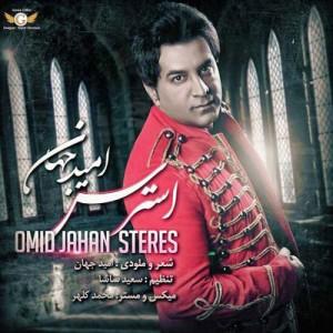 Omid Jahan Esteres 300x300 - دانلود آهنگ جدید امید جهان به نام استرس