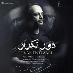 Pejvak Entezari Dore Tekrar 300x300 - دانلود آهنگ جدید پژواک انتظاری به نام دور تکرار