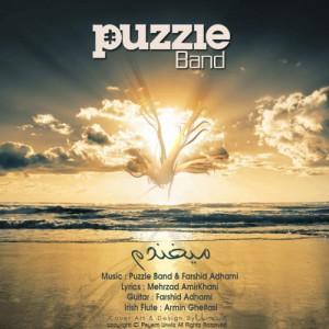 Puzzle Band Mikhandam 300x300 - دانلود آهنگ جدید پازل باند به نام میخندم