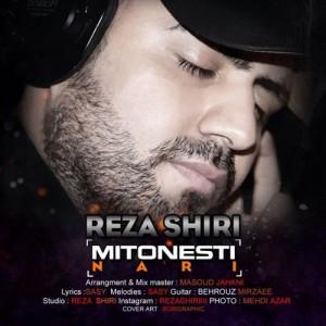 Reza Shiri Mitonesti Nari 300x300 - دانلود آهنگ جدید رضا شیری به نام میتونستی نری