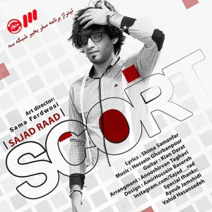 Sajad Rad Scort 300x300 - دانلود آهنگ سجاد راد به نام اسکرت