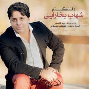 Shahab Bokharaei Deltangam 300x300 - دانلود آهنگ جدید شهاب بخارایی به نام دلتنگم