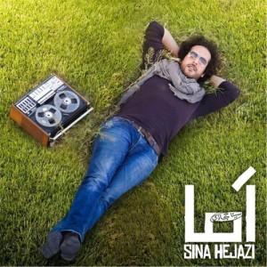Sina Hejazi Amma 300x300 - دانلود آهنگ جدید سینا حجازی به نام اما