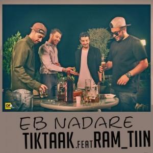 Tik Taak Ft. Ram Tin Eb Nadare 300x300 - دانلود آهنگ جدید تیک تاک به همراهی رامتین به نام عب نداره