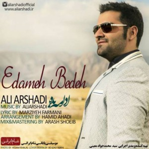 Ali Arshadi Edame Bede 300x300 - دانلود آهنگ جدید علی ارشدی به نام ادامه بده