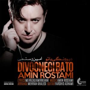 Amin Rostami Divoonegi Ba To 300x300 - دانلود آهنگ جدید امین رستمی به نام دیونگی با تو