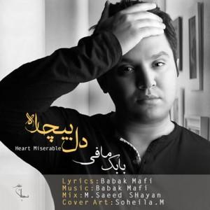 Babak Mafi Dele Bichareh 300x300 - دانلود آهنگ جدید بابک مافی به نام دل بیچاره