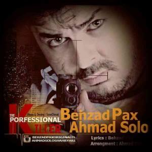 Behzad Pax Ahmad Solo Ghatelane Herfei 300x300 - دانلود آهنگ جدید بهزادپکس و احمد سولو به نام قاتلان حرفه ای