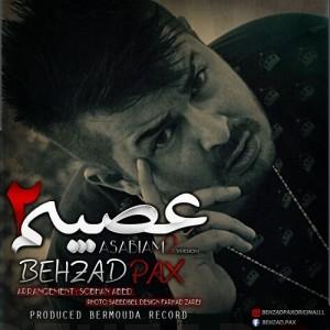 Behzad Pax Asabiam 2 300x300 - دانلود آهنگ جدید بهزادپکس به نام عصبی ام 2