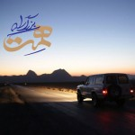 دانلود آهنگ جدید حسام الدین سراج به نام بزرگراه همت