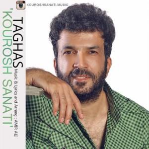 Kourosh Sanati Taghas 300x300 - دانلود آهنگ جدید کورش صنعتی به نام تقاص