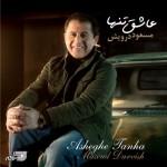 دانلود آلبوم جدید مسعود درویش به نام عاشق تنها