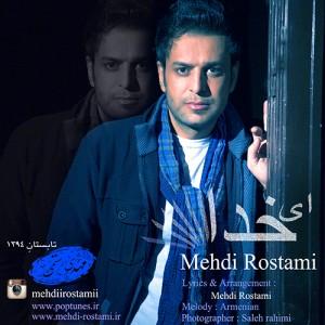 Mehdi Rostami Ey Khoda 300x300 - دانلود آهنگ جدید مهدی رستمی به نام ای خدا