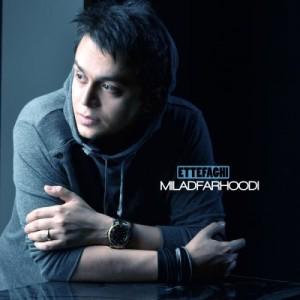Milad Farhoodi Ettefaghi 300x300 - دانلود آهنگ جدید میلاد فرهودی به نام اتفاقی