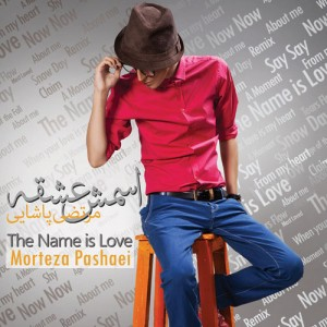 Morteza Pashaei Esmesh Eshghe 300x300 - دانلود آلبوم جدید مرتضی پاشایی به نام اسمش عشقه