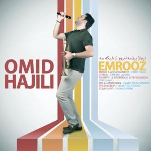 Omid Hajili Emrooz 300x300 - دانلود آهنگ جدید امید حاجیلی به نام امروز