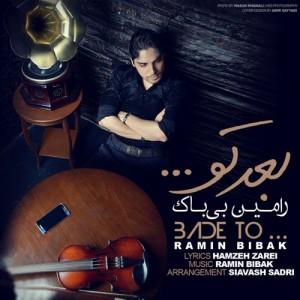 Ramin Bibak Bade To 300x300 - دانلود آهنگ جدید رامین بی باک به نام بعد تو