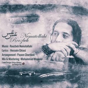 Roozbeh Nematollahi Nafas Nafas 300x300 - دانلود آهنگ جدید روزبه نعمت الهی به نام نفس نفس