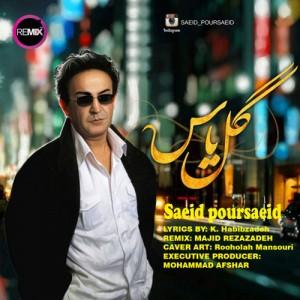 Saeid Poursaeid Gole Yas Remix 300x300 - دانلود رمیکس جدید سعید پور سعید به نام گل یاس