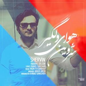 Shervin Havaye Delgir 300x300 - دانلود آهنگ جدید شروین به نام هوای دلگیر