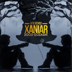 Xaniar Zood Gozasht Remix 300x300 - دانلود رمیکس جدید زانیار خسروی به نام زود گذشت