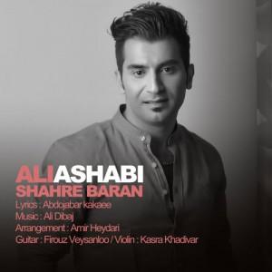 Ali Ashabi Shahre Baran 300x300 - دانلود آهنگ جدید علی اصحابی به نام شهر باران