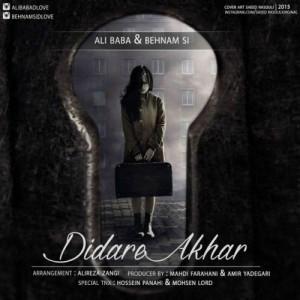 Ali Baba Behnam Si Didare Akhar 300x300 - دانلود آهنگ جدید علی بابا و بهنام اس آی به نام دیدار آخر