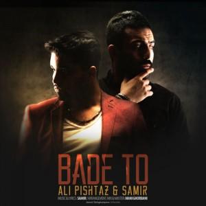 Ali Pishtaz Samir Bade To 300x300 - دانلود آهنگ جدید علی پیشتاز و سمیر به نام بعد تو