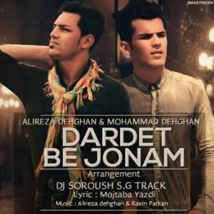 Alireza Mohammad Dehghan Dardet Be Jonam 300x300 - دانلود آهنگ جدید علیرضا دهقان و محمد دهقان به نام دردت به جونم