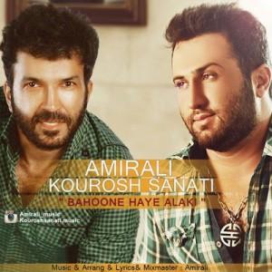 Amir Ali Kourosh Sanati Bahoone Haye Alaki 300x300 - دانلود آهنگ جدید امیرعلی و کورش صنعتی به نام بهونه های الکی