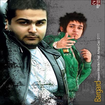 دانلود آهنگ جدید اشکان به همراهی حسین مخته و اشکان کول ۰۱۱۱ به نام برگرد