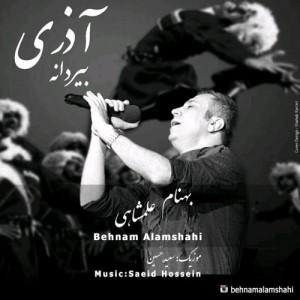 Behnam Alamshahi Birdaneh 300x300 - دانلود آهنگ جدید بهنام علمشاهی به نام بیردانه