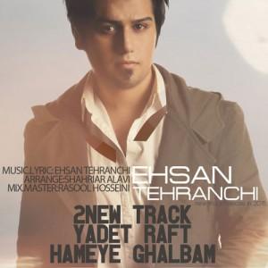 Ehsan Tehranchi 2 New Track 300x300 - دانلود دو آهنگ جدید احسان تهرانچی به نام های یادم رفت و همه ی قلبم