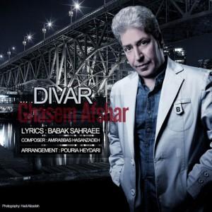 Ghasem Afshar Divar 300x300 - دانلود آهنگ جدید قاسم افشار به نام دیوار