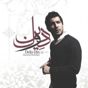 Hamed Behdad Delo Din 300x300 - دانلود آهنگ جدید حامد بهداد به نام دل و دین