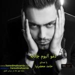 دانلود دموی آلبوم جدید حامد محضرنیا به نام جاذبه