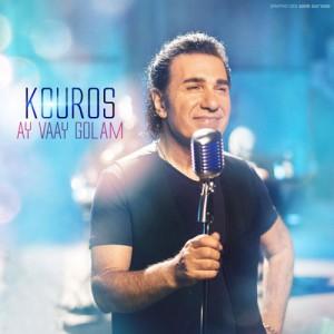 Kouros Ay Vaay Golam 300x300 - دانلود آهنگ جدید کوروس به نام ای وای گلم