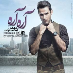 Mehdi Ahmadvand Are Are 300x300 - دانلود آهنگ جدید مهدی احمدوند به نام آره آره