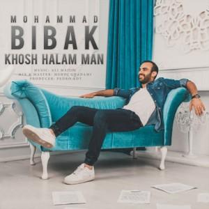 Mohammad Bibak Khosh Halam Man 300x300 - دانلود آهنگ جدید محمد بی باک به نام خوشحالم من