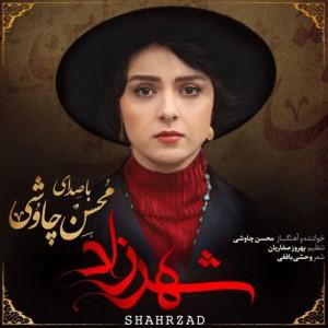 Mohsen Chavoshi Shahrzad 300x300 - دانلود آهنگ جدید محسن چاوشی به نام شهرزاد