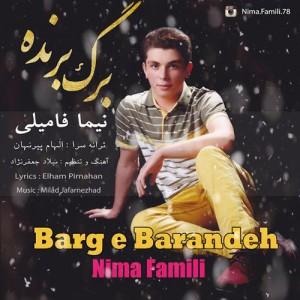 Nima Famili Barge Barande 300x300 - برگ برنده از نیما فامیلی