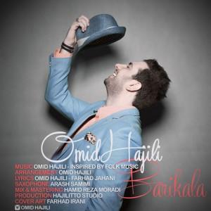 Omid Hajili Barikala 300x300 - دانلود آهنگ جدید امید حاجیلی به نام باریکلا