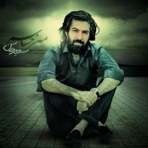 Saeed Modarres Man Hassasam 300x300 - دانلود آهنگ جدید سعید مدرس به نام من حساسم