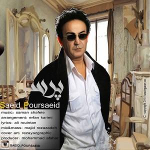 Saeid Poursaeid Parseh 300x300 - دانلود آهنگ جدید سعید پور سعید به نام پرسه