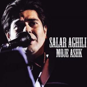 Salar Aghili Moje Ashk 300x300 - دانلود آهنگ جدید سالار عقیلی به نام موج اشک