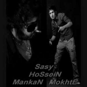 Sasy Mankan Hossein Mokhte Bodo Bodo 300x300 - بدو بدو از ساسی مانکن و حسین مخته