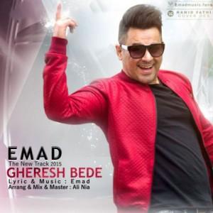 Emad Gheresh Bede 300x300 - دانلود آهنگ جدید عماد به نام قرش بده