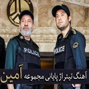 Hamid Haami Hamghadam 300x300 - دانلود آهنگ جدید حمید حامی به نام همقدم