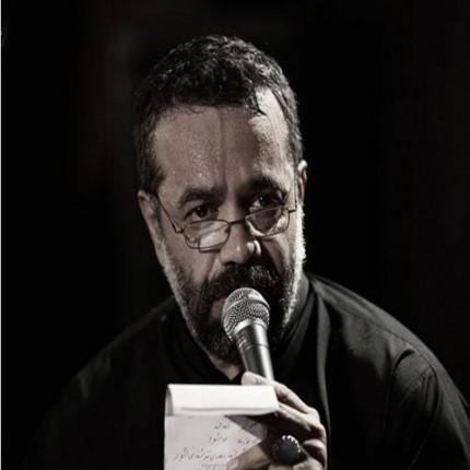 دانلود آلبوم جدید محمود کریمی به نام شب هشتم محرم ۹۴