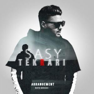 Sasy Mankan Tekrari 300x300 - دانلود آهنگ جدید ساسی مانکن به نام تکراری